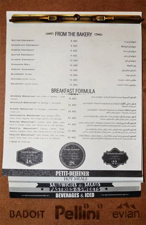 Coffee Shops MENU