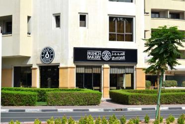 French Bakery - Dubai Health Care City