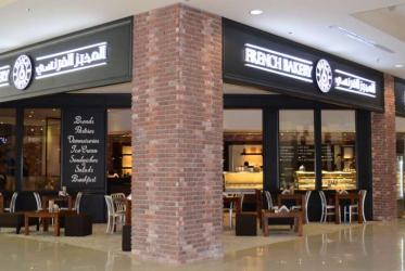 French Bakery - Dubai Outlet Mall