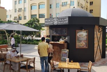 French Bakery - Dubai international Academic City